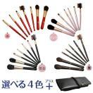 熊野化粧筆HBS7本セット