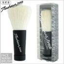 TAUHAUS メイクブラシ(化粧筆) Tauhaus pro 洗顔ブラシ/熊野筆