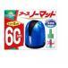 くすりのレデイハートショップのアースノーマット 60日セット スカイブルー × 1
