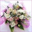 花束(カラーの花束) お誕生日 発表会 結婚記念日 お見舞い 開店祝い