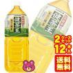 アサヒ カルピス 健茶王 香ばし緑茶 PET 2L×6本入×2ケース:合計12本入 /飲料