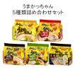 ハウス うまかっちゃん 6種類詰め合わせ 各5食×6種類 /箱 合計30食/食品