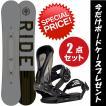 15-16 RIDE【MANIC/REVOLT-BLACK(L)】2点セットスノーボード板ビンディングライドメンズ