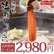 カニしゃぶ ぶりしゃぶ 鯛 鍋セット かに 鯛 海鮮鍋 3〜4人前 ちゃんぽん麺 しゃぶしゃぶ