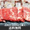 【やわらか牛カルビ】牛カルビ アメリカ産 焼肉BBQに 条件付送料無料 選べるたれ無しとたれ漬け【小分け不要で必要な分だけ解凍使用♪】