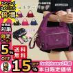 送料無料 ショルダーバッグ バッグ カバン ショルダーバック かばん シヨルダーバック 斜めがけバッグ バックパック バックパックリュック 鞄