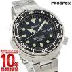 セイコー プロスペックス PROSPEX マリーンマスタープロフェッショナル ダイバーズ 300m防水 SBBN031 メンズ