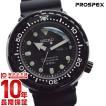 『1000円割引クーポン』PROSPEX SBBN035