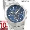 【10倍】【12回金利0%】シチズン アテッサ エコドライブ ソーラー電波 クロノグラフ AT3050-51L メンズ 腕時計 時計