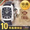 腕時計 メンズ オロビアンコ タイムオラ レッタンゴラ ブラック×ブラック OR-0012-3 Orobianco