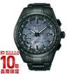 ASTRON SBXB091