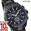 【本日最大39倍】【60回金利0%】セイコー アストロン SBXB103 メンズ [国内正規品] 腕時計 時計