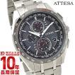 【10倍】【12回金利0%】シチズン アテッサ ATTESA エコドライブ AT8144-51E [国内正規品] メンズ 腕時計 時計
