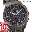 【10倍】【48回金利0%】シチズン アテッサ 替えベルト付 限定2000本 エコドライブ AT8145-59E メンズ 腕時計 時計