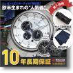 シチズンコレクション クロノグラフ(正規品) 高機能エコドライブ搭載スタイリッシュモデル全3種 メンズ 腕時計 #st129955
