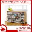 CDラック DVDラック CDストッカー ナチュラル オークス CS695L-N