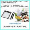 防水ケースタブレットPC専用10.1型 PDA-TABWP10 防水ケース ソフトタイプ ブラック