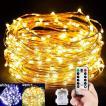 LEDイルミネーションライト  100球 10m 電池式 リモコン付 8パターン タイマー機能 防水 防塵仕様  ガーデンライト 正月 クリスマス 飾り ストリングライト