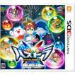 【新品】3DS パズドラクロス 神の章(SPギフトパック付)(2016年7月28日発売)