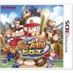 【新品】3DS 実況パワフルプロ野球ヒーローズ(2016年12月15日発売)
