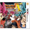 【新品】3DS ドラゴンボールヒーローズアルティメットミッションX (早期購入特典封入)(2017年4月27日発売)