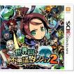 【新品】3DS 世界樹と不思議のダンジョン2 通常版(先着購入特典付)(2017年8月31日発売)