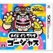 【新品】3DS メイド イン ワリオ ゴージャス(2018年8月2日発売)