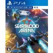 【新品】PS4 Starblood Arena(スターブラッドアリーナ)PlayStationVR専用(早期購入特典封入)(2017年6月29日発売)