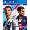 【新品】PS4 FIFA 19 チャンピオンズエディション(2018年9月25日発売)