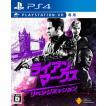 【新品】【発売日後入荷次第出荷】PS4 ライアン・マークス リベンジミッション(PSVR専用)(2019年5月30日発売)