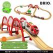 ツインブリッジセット 33195  Twin Bridge Set おもちゃ 知育玩具 木製レール BRIO ブリオレールシリーズ
