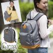 アストロ  リュックサック グレイ デイリーユース 日常使い 通勤通学にシンプルデザイン 男女兼用デイバッグ 611-20