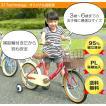 【KD16 】子供用自転車 幼児自転車 16インチ  オリジナル子供用自転車