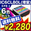 IC6CL80L 6色 (増量)