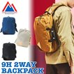 Anonym リュック 9H 2WAY BACKPACK ANM-32S-NY