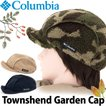 Columbia コロンビア Townshend Garden Cap タウンゼンドガーデンキャップ