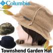 Columbia コロンビア Townshend Garden Hat タウンゼンドガーデンハット