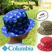 Columbia コロンビア 子供用 帽子 Pouwa Lake Jr. Bucket