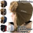 Columbia コロンビア Winter Challenger Trapper