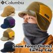帽子 コロンビア Columbia Snow Forest District Earflap Cap スノーフォレストディストリクト イヤーフラップ キャップ