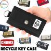 CHUMS チャムス キーケース Recycle Key Case リサイクル