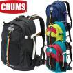 チャムス リュック スプリングデール 25 CHUMS