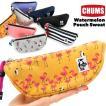 チャムス CHUMS ウォーターメロンポーチ watermelon pouch