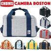 チャムス CHUMS カメラボストン  スウェットナイロン