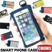 CHUMS チャムス スマホケース スマートフォンケース iPhone 8 7 対応 Smart Phone Case Sweat Nylon
