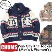CHUMS チャムス Park City Knit Jacket カウチン