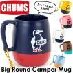 CHUMS チャムス Big Round Camper Mug