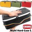 チャムス CHUMS Booby Multi Hard Case L ハードケース