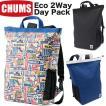 チャムス リュック CHUMS Eco 2Wayデイパック