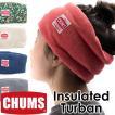 チャムス CHUMS ヘアバンド Insulated Turban